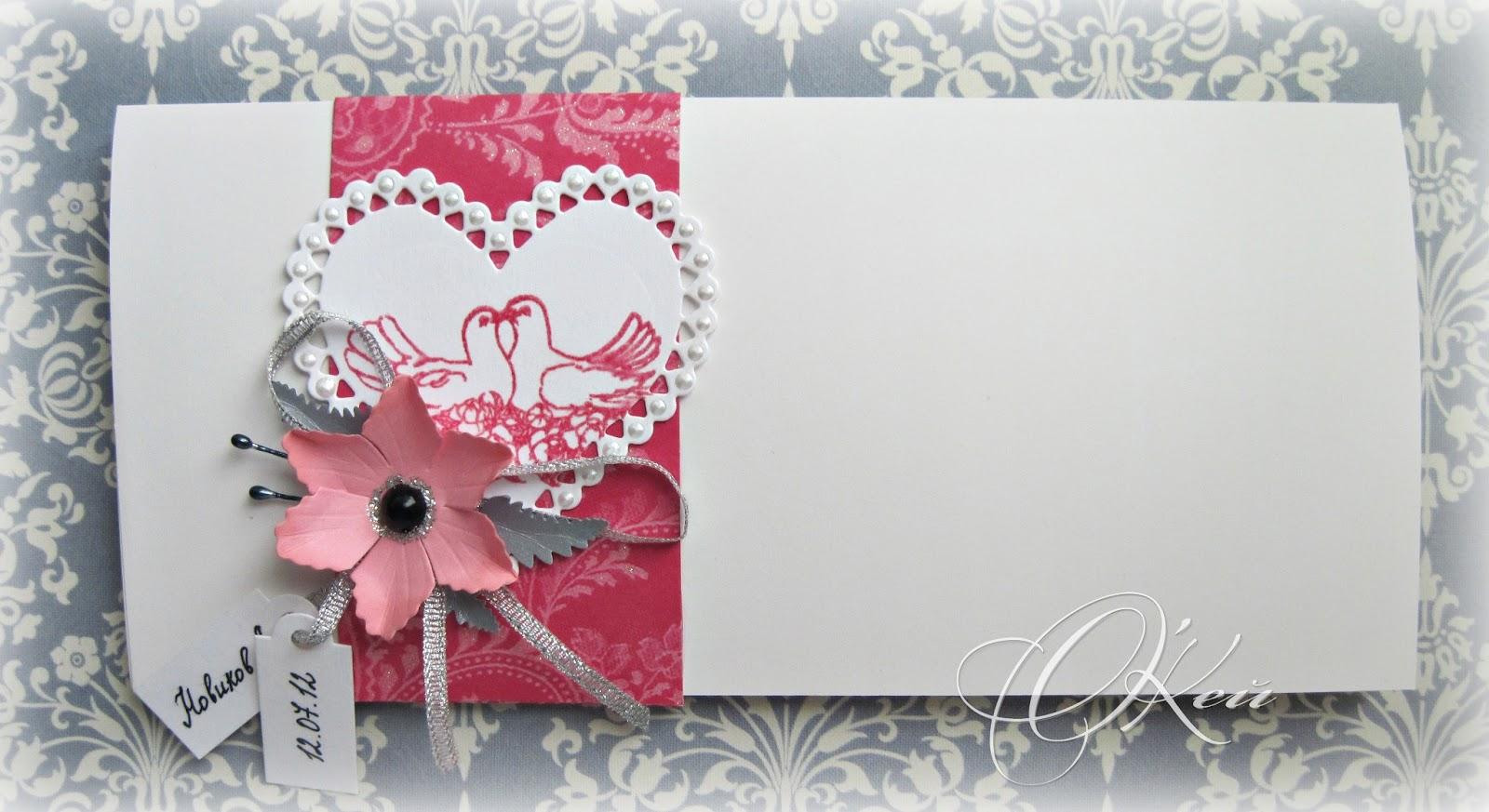 Приглашение на свадьбу шаблоны фото