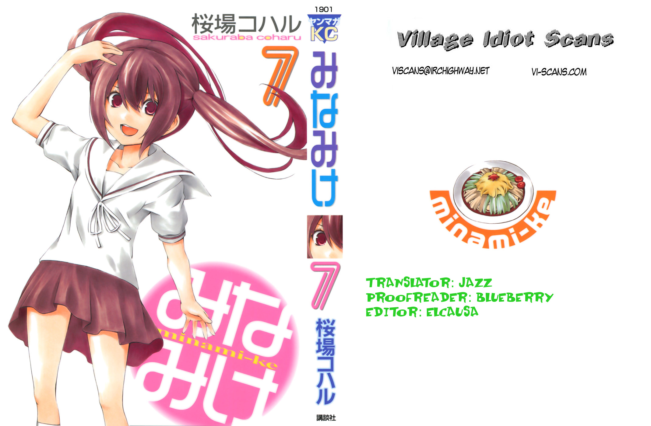 Minami-ke - Chapter 124