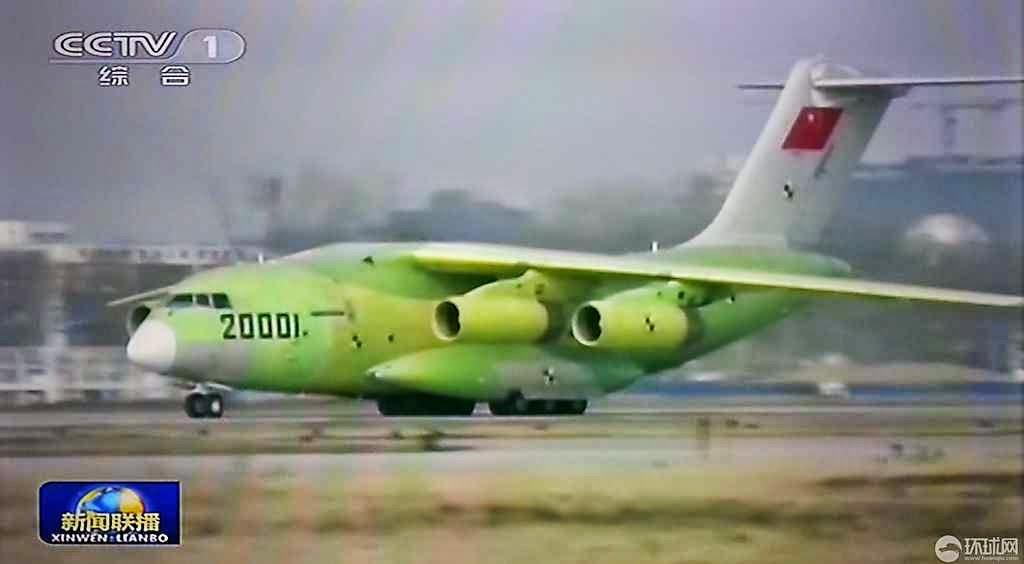 Y-20: as cores da fuselagem fazem pensar em periquito, mas o objetivo é ameaçador.