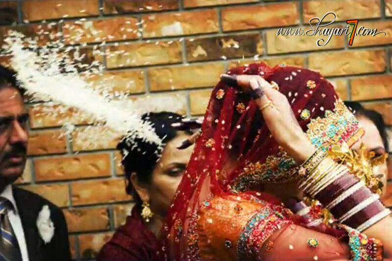 Very Painful Sad Shayari In Hindi ~ Aaj Dulhan Ke Laal Jode Mein ...