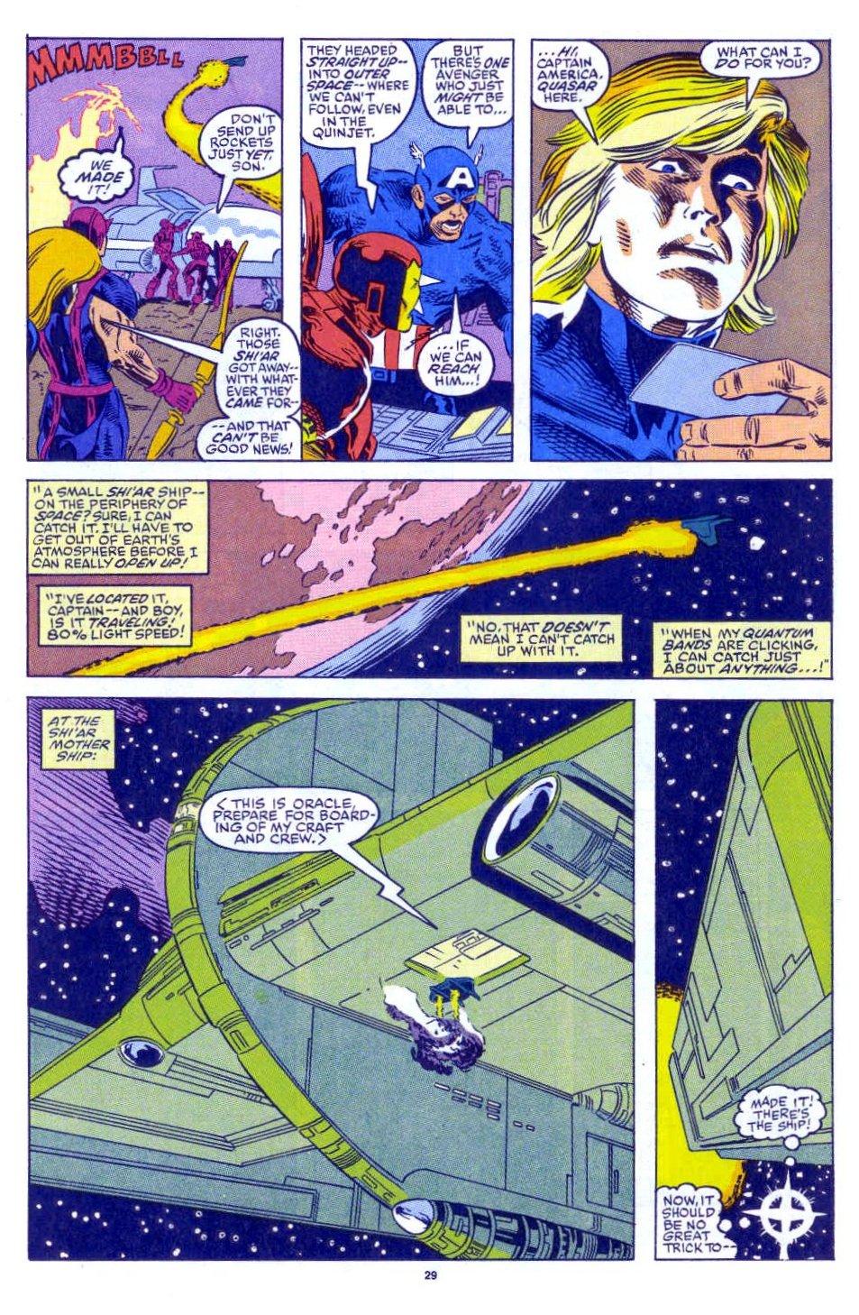 Captain America (1968) Issue #398b #332 - English 22
