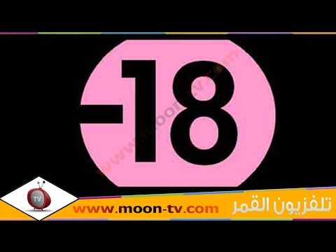 Aflam +18 - Nilesat Frequency