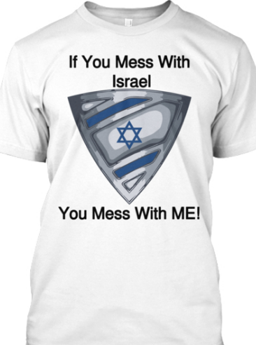 THE OFFICIAL ISRAEL SHIELD SHIRT!