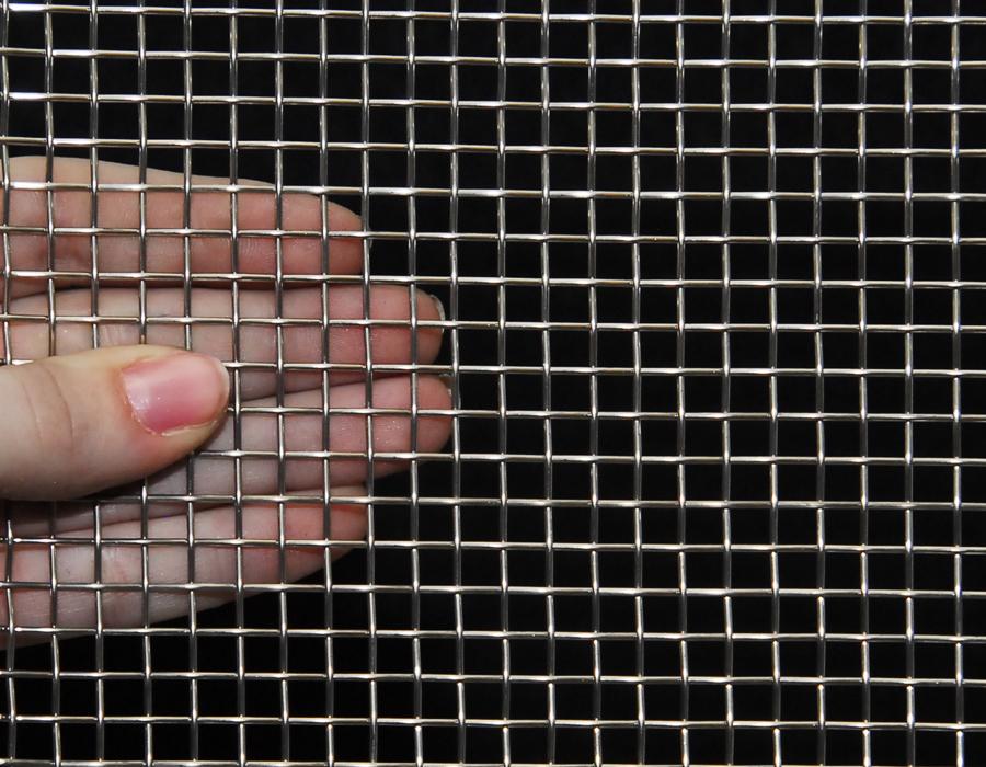 Stainless Steel Screens : Stainless steel mesh screen