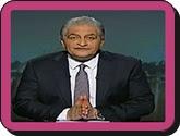 -- برنامج القاهرة 360 مع أسامه كمال حلقة يوم الخميس 27-10-2016