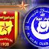 مباراة المريخ والهلال كأس السودان 19/10/2014 بث مباشر