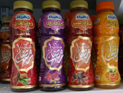 Tamarindensaft Juhayna Ägypten Supermarkt Ramadan