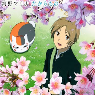 Natsume Yuujinchou Shi ED Single - Takaramono