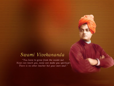 Swami Vivekanda Inspirational Quotes Images