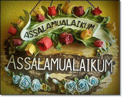 Assalamualaikum Wallpapers in English