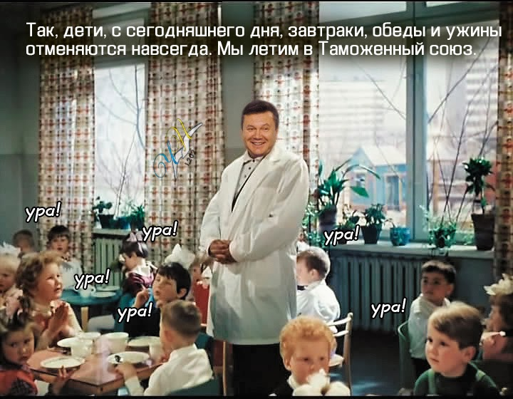 Янукович поблагодарил Коморовского за помощь в воплощении реформ в Украине - Цензор.НЕТ 9379