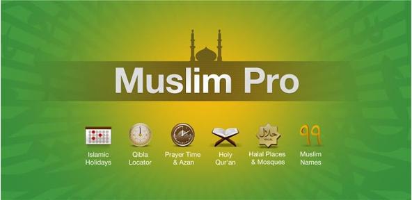 برامج دينية