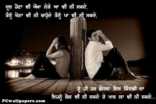 Sad Quotes About Love Punjabi : Punjabi Quotes wallpaper free Download