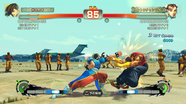 Resultado de imagem para JOGO SUPER STREET FIGHTER IV ARCADE PS3
