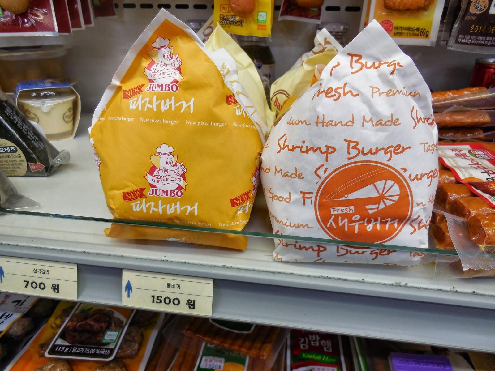 Korean style hamburgers :)