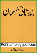 Hindustani Musalman by Maulana Waheed Uddin Khan