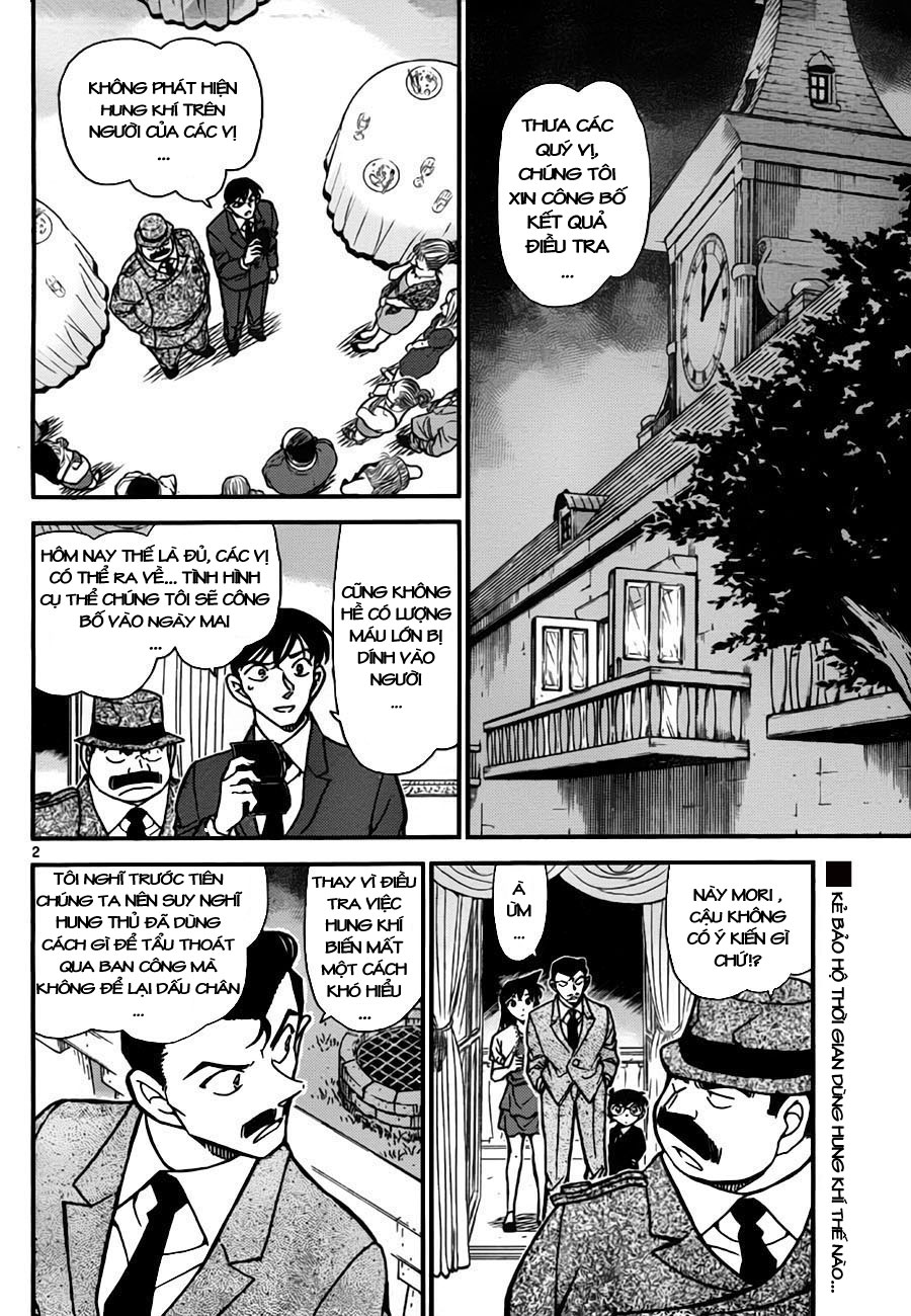 Detective Conan - Thám Tử Lừng Danh Conan chap 764 page 3 - IZTruyenTranh.com