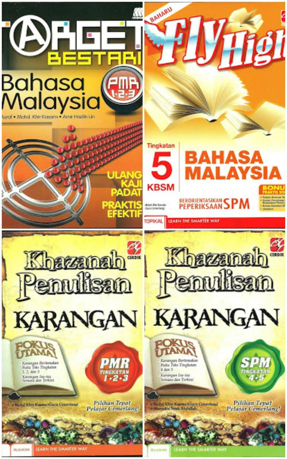 Buku Bahasa Melayu PT3 2015/Buku Topikal Tingkatan 5 2013/Buku Karangan SPM/Buku Karangan PMR  2013