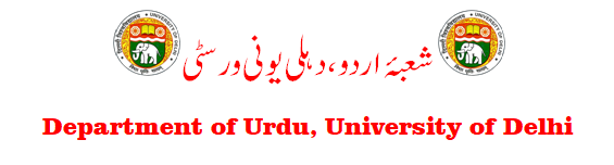 Department of Urdu, University of Delhi