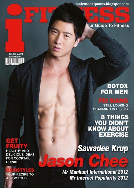 Jason Chee ifitness