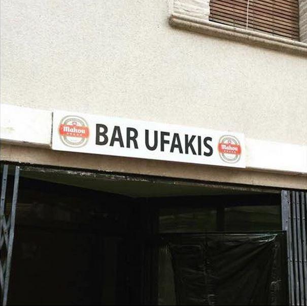"""Bar Ufakis"" - ΔΕΝ  θα ησυχάσουμε ποτέ..."