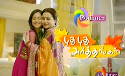 Puthu Puthu Arthangal 04-03-2015 Polimer Tv Serial 04th March 2015 Episode 46 Youtube Watch Online