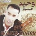 Wahid Junior MP3