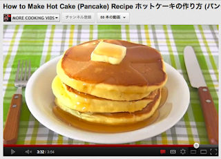 How to make hot cake japanese pancake video recipe create eat how to make hot cake japanese pancake video recipe create eat happy kawaii japanese food recipes and cooking hacks ccuart Images