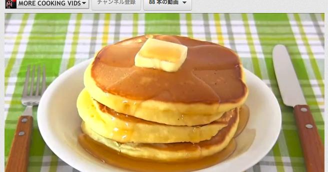 Morinaga Hot Cake Mix Recipes