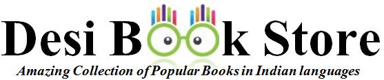 Desi Book Store