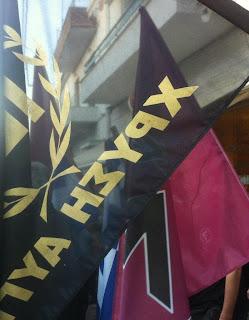 Διευθυντής σχολείου στην Κρήτη απειλείται με διαγραφή επειδή στηρίζει την Χρυσή Αυγή