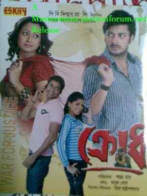 kailashe kelenkari full movie free download