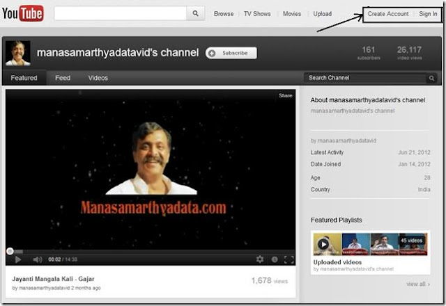 you tube, Channel , youtube, Video, subscribe, manasamarthyadata, Aniruddha bapu, bapu, aniruddha, happy home, Gurukshetram, You Tube,