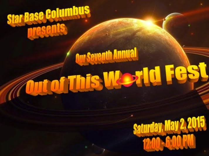 Out of this World Fest and Free Comic Book Day
