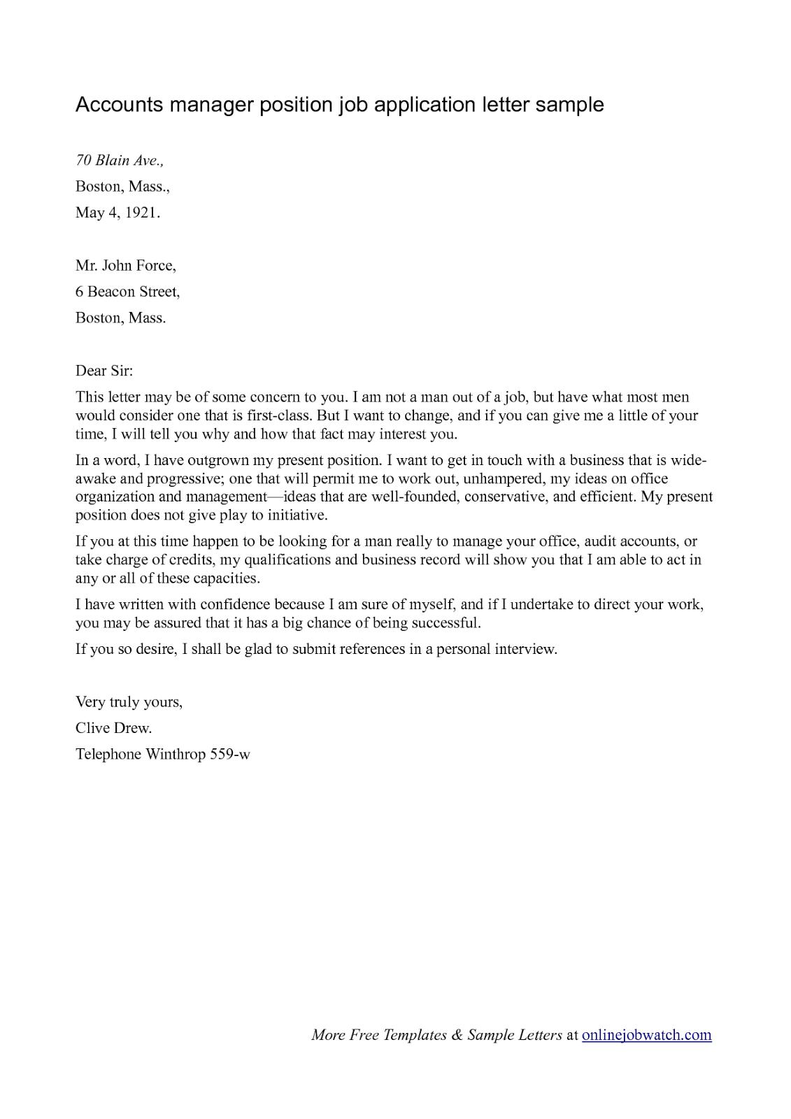 job application letter sample 15