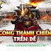 Sự kiện Chiến hỏa Liên Thành - Hoàng Hà game Bá Thiên Hạ