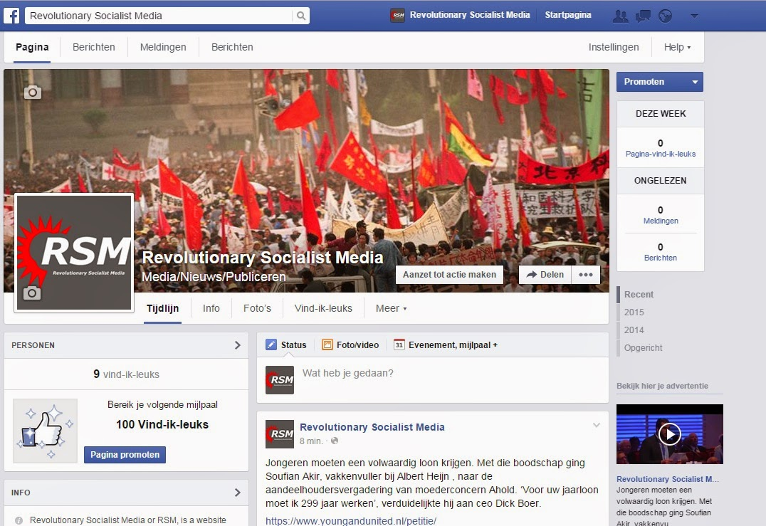 Facebook RSM