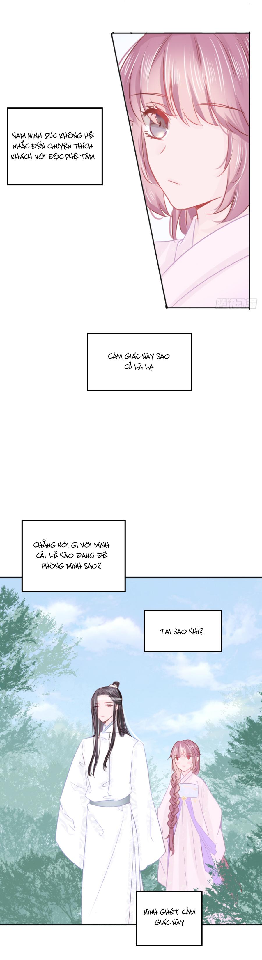 Đường Hoa Nhất Mộng Cổ Phi_chap 24