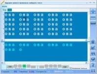 Завантажити клавіатурний тренажер
