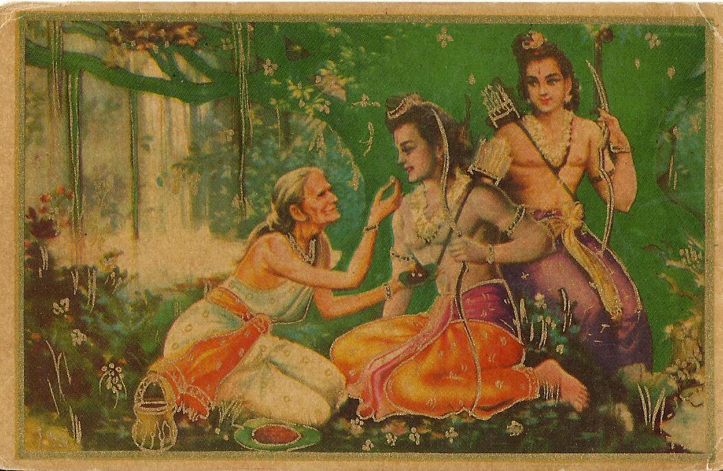 Heritage Of India Shabari Offering Fruits To Rama Vintage
