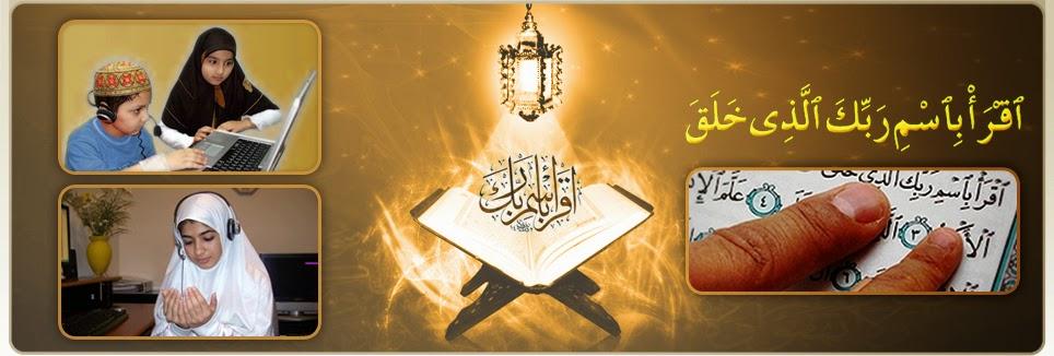 islamic studies online