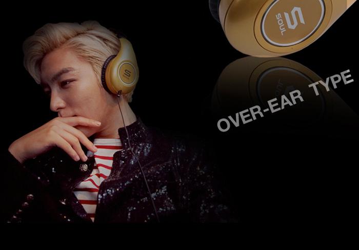 Big Bang News - Page 2 BIGBANG+for+SOUL+LUDACRIS+HEADPHONES+bigbangupdates.com+3