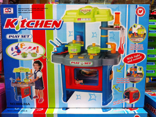 kitchen set for 2 year old