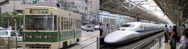 Transportasi Umum Di Jepang