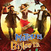 Matru Ki Bijlee Ka Mandola (2013) Mp3 Songs Free Download