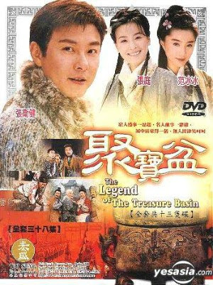 Phú Hộ Thẩm Vạn Tam - The Legend Of The Treasure Basin