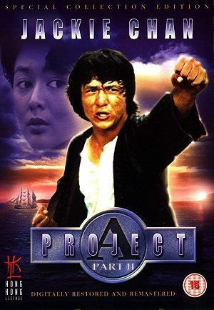 Projeto China 2 - A Vingança Torrent torrent download capa