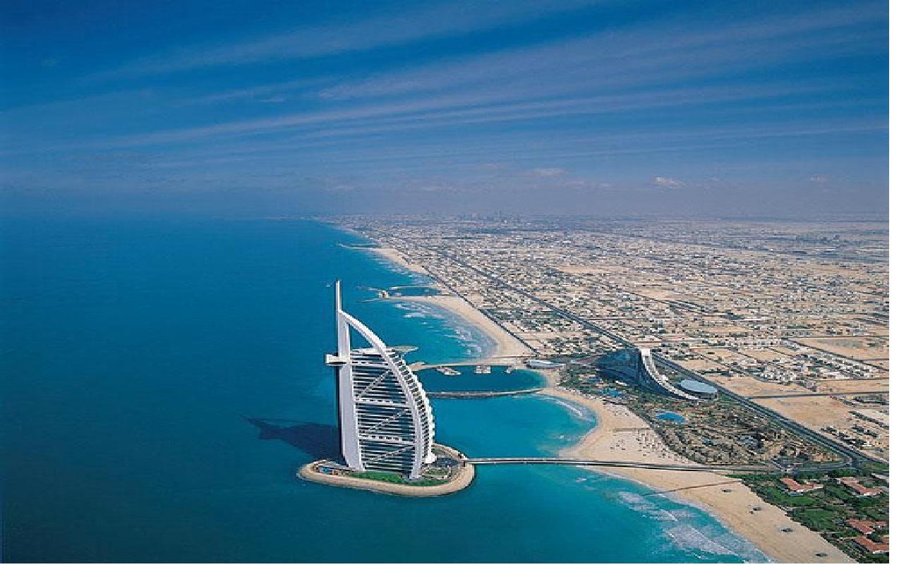 El mismo el hotel burj al arab dubai for El arab hotel dubai