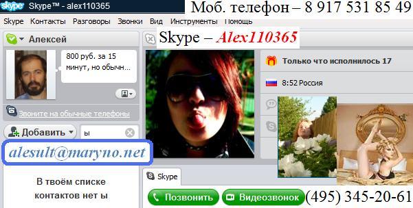 знакомство в москве с 15 16 лет девушкой