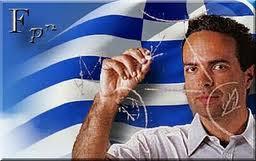 Νίκος Λυγερός : Από τη μίζερη στάση στην εθνική κυριαρχία | Φοβίες και πραγματικότητα,Εθνική κυριαρχία, Ελλάδα, Ελληνισμός, Νίκος Λυγερός, Οικονομική Κρίση, πολιτική
